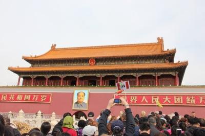 Last two days in Beijing