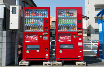 Guide to Healthy Vending Machines