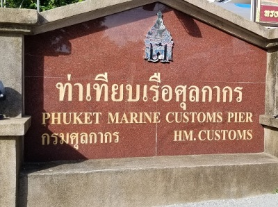 Phuket Thailand Patong Beach