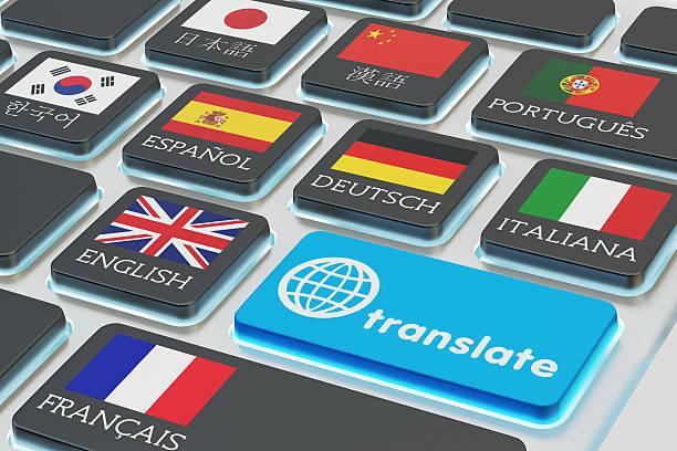 Understanding Language Service Providers