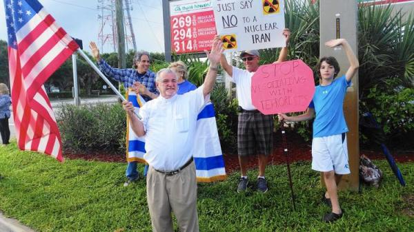 Protesters Voice Opposition to Iran Nuclear Deal