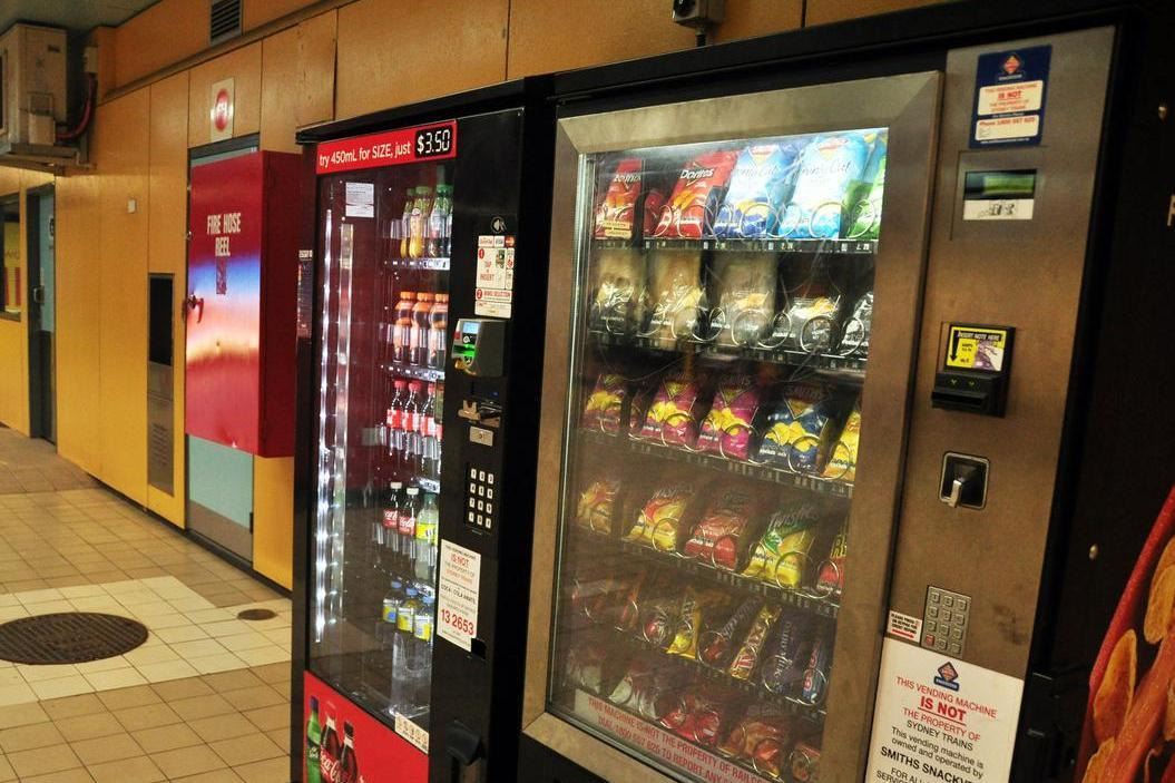 Advantages of Vending Machine Reviews