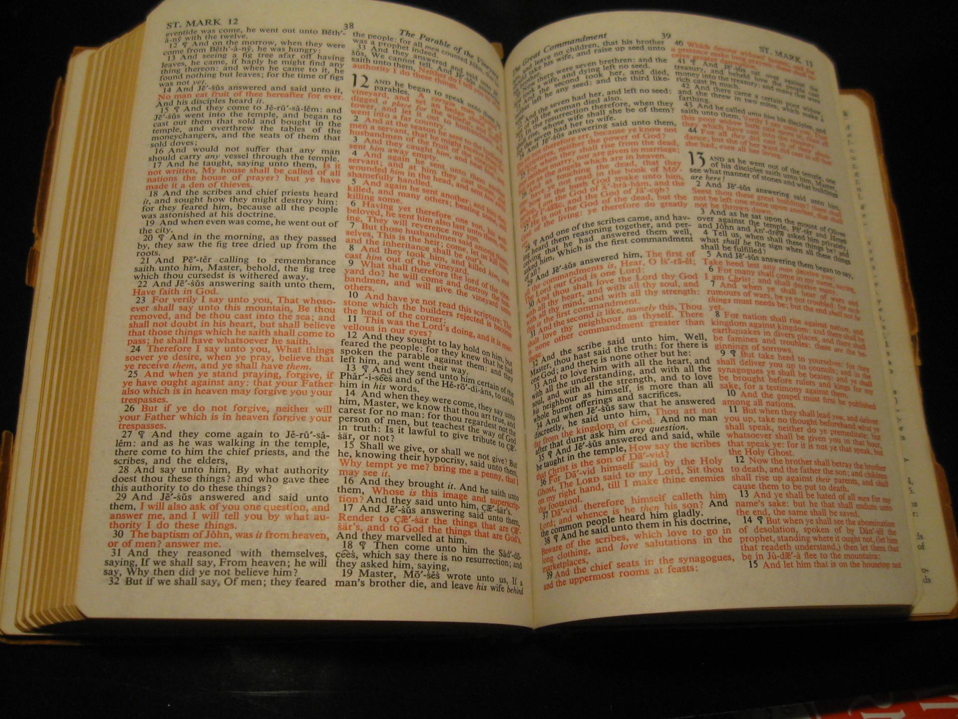 Getting Inside the Four Gospels