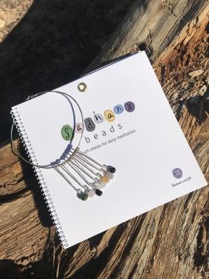 Sadhana Beads
