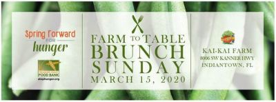 Spring Forward for Hunger 2020 at Kai-Kai Farm