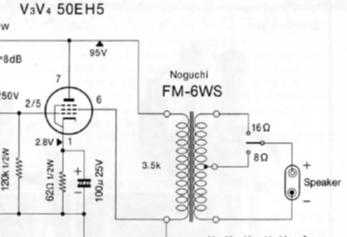 FINEMET FM-6WS 50EH5 SET, Single Ended Amplifier