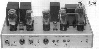 FINEMET FM-12P-8K WE-101D  Push Pull Amplifier Part 2
