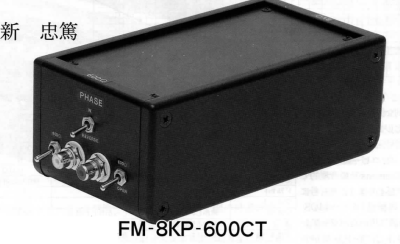 FINEMET FM-8K-600CT, Multi Purpose Transformer Box
