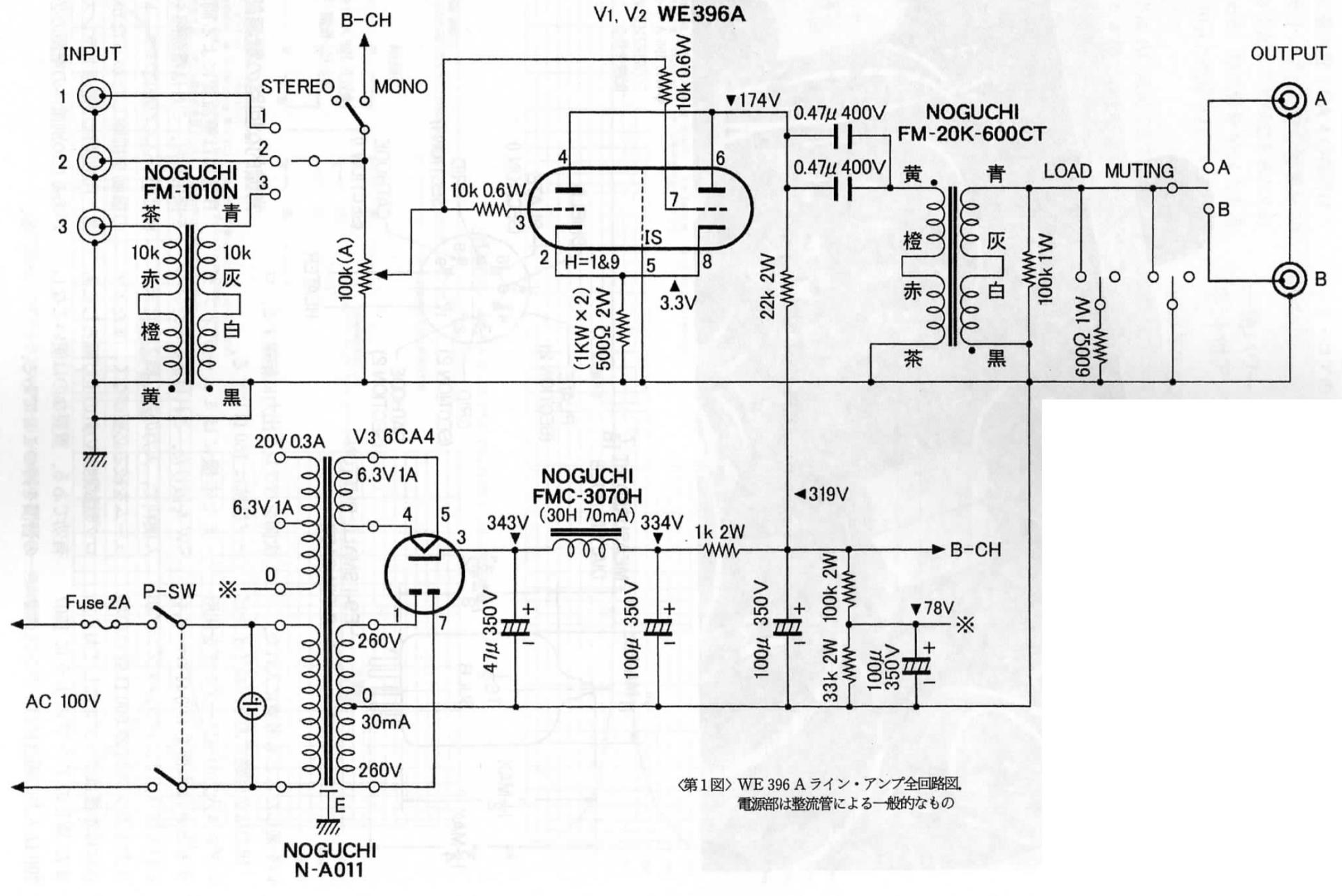 Fm Amplifier Amplifier Circuit Design