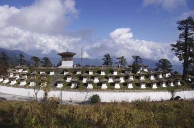 Bhutan Journey