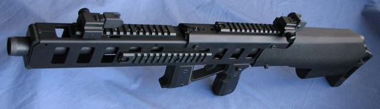 Saiga 12 guage bullpup shotgun