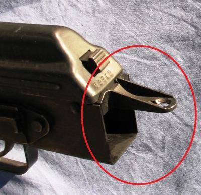 AK47 receiver
