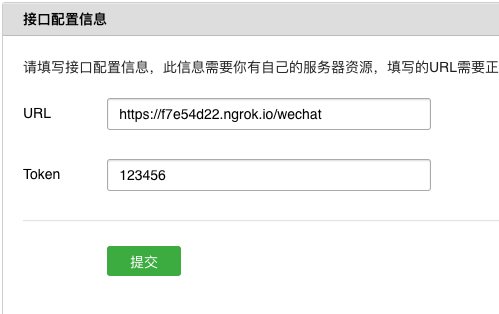 No WeChat no life (part III): implementing an echo service — Xebia Blog