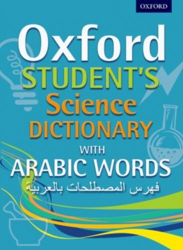 9780192737076 image Oxford Student's Science Dictionary with Arabic Words