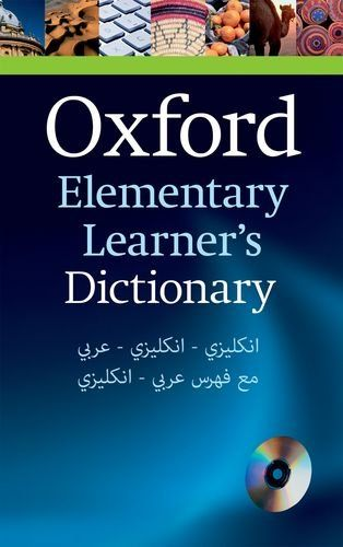 9780194316231 image Oxford Elementary Learner's Dictionary with CD-ROM