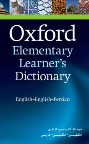 9780194316309 image Oxford Elementary Learner's Dictionary