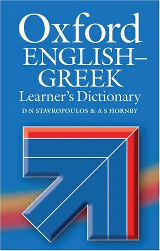 9780194325677 image Oxford English-Greek Learner's Dictionary