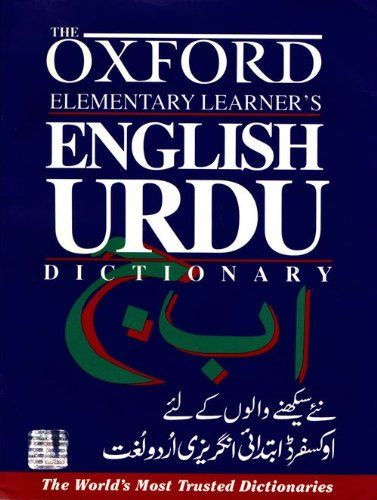 9780195793352 image Oxford Elementary Learner's English-Urdu Dictionary