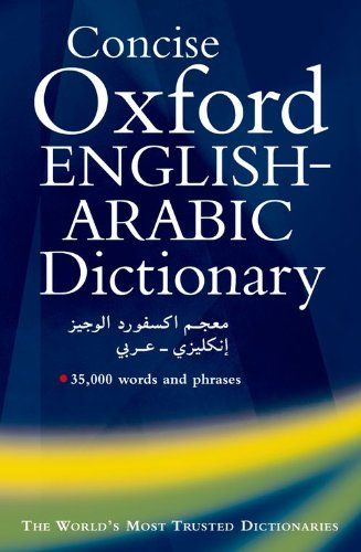 9780198643210 image Concise Oxford English-Arabic Dictionary of Current Usage