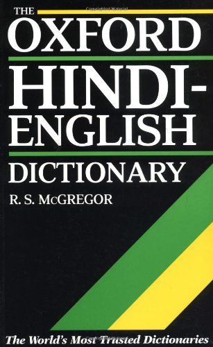 9780198643395 image Oxford Hindi-English Dictionary