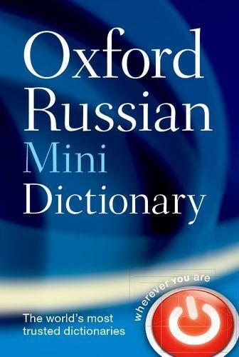 9780198702351 image Oxford Russian Mini Dictionary