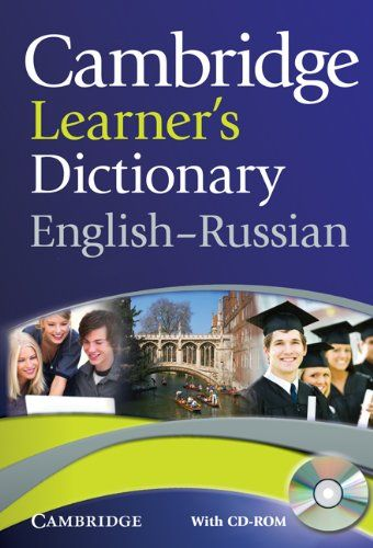 9780521181976 image Cambridge Learner's Dictionary English-Russian with CD-ROM