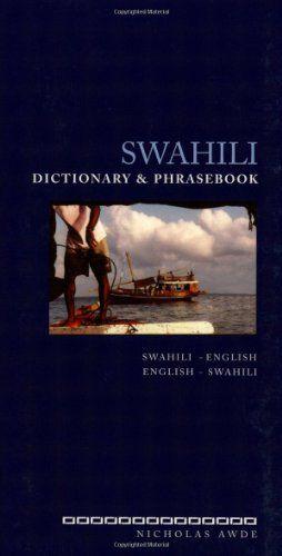 9780781809054 image Swahili-English / English-Swahili Dictionary & Phrasebook
