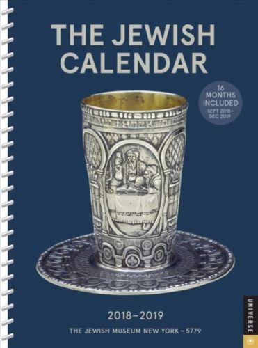 Jewish 2018-2019 Engagement Calendar, the