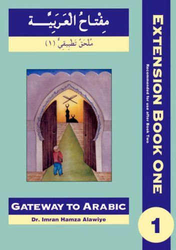 Gateway to Arabic Extension