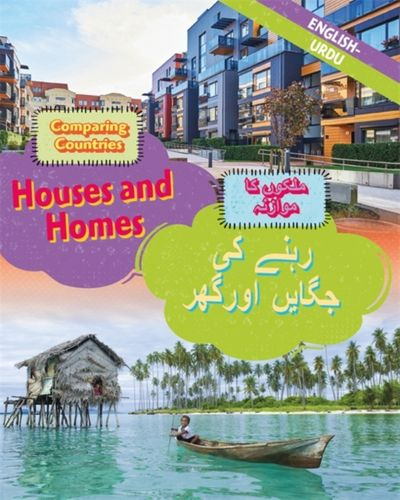 Dual Language Learners: Comparing Countries: Houses and Homes (English/Urdu)