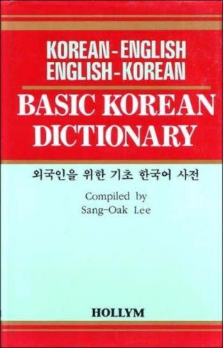 9781565910768 image Basic Korean Dictionary