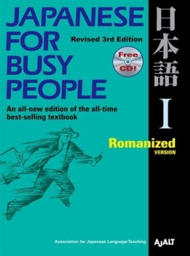 9781568363844 image Japanese For Busy People 1: Romanized Version