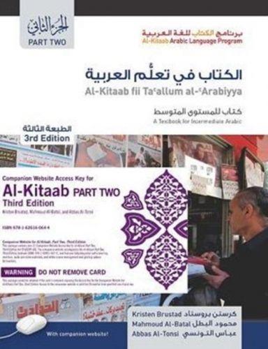 Al-Kitaab