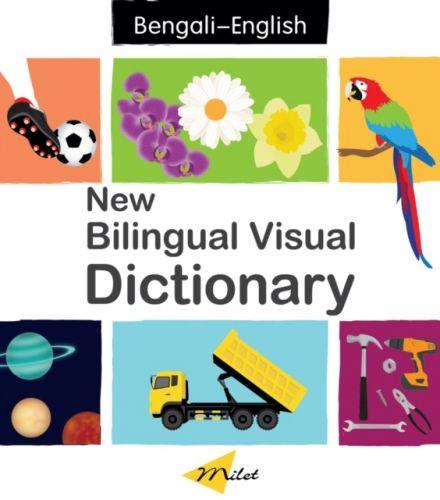 9781785088827 image New Bilingual Visual Dictionary English-Bengali