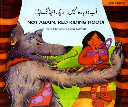 Not Again Red Riding Hood