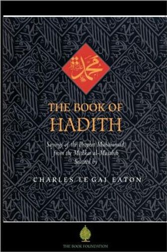 Book of Hadith