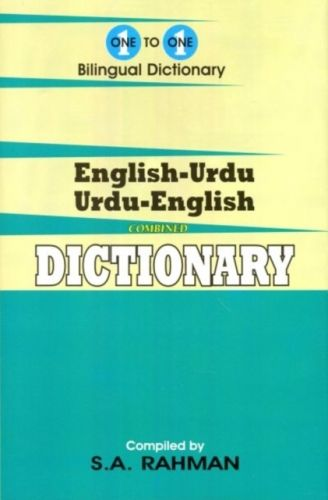 9781908357595 image One-to-one dictionary