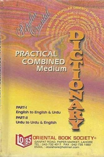 9786000000455 image Popular Oxford Practical Combined Medium English-Urdu and Urdu-English Dictionary
