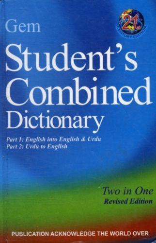 9786000000769 image Gem Students Combined English-Urdu Dictionary