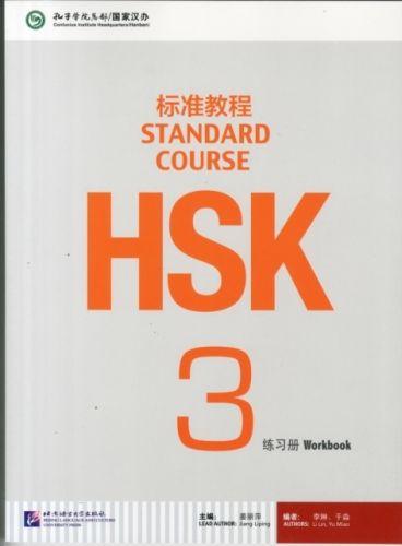 HSK Standard Course 3 - Workbook