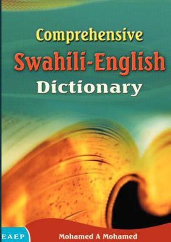 9789966258120 image Comprehensive Swahili-English Dictionary