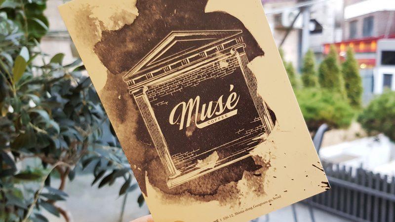 新沙站 ♥ cafe muse 카페뮤제,池昌旭的粉絲動起來~快快許願哪天也能在這裡遇到歐巴!