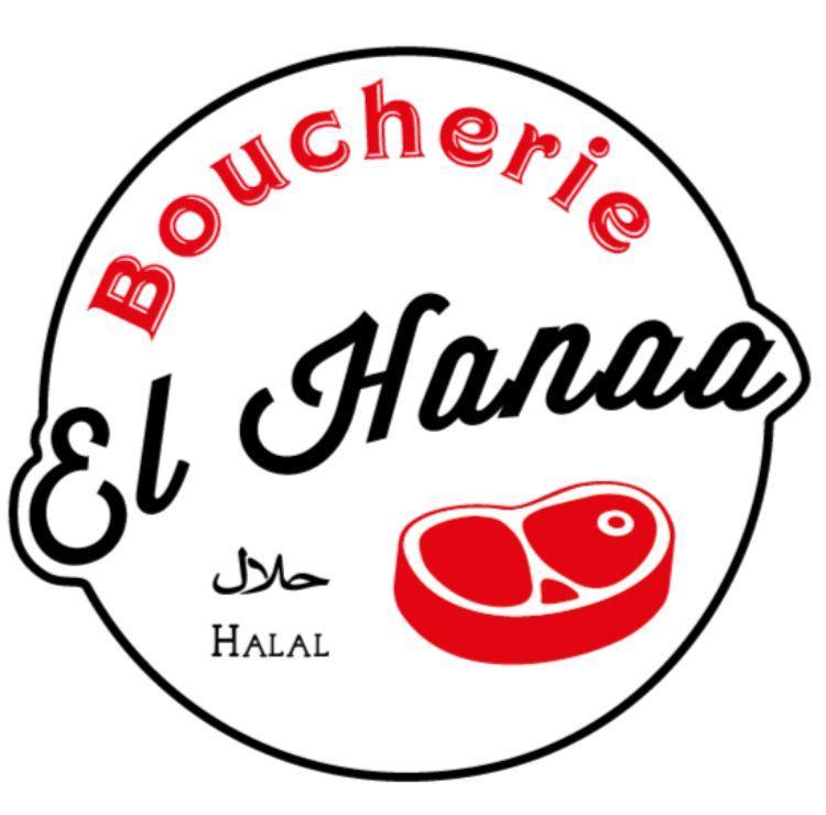 Boucherie Charcuterie El Hanaa boucherie et charcuterie (détail)
