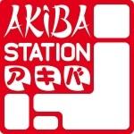 Akiba Station jouet et jeux (détail)