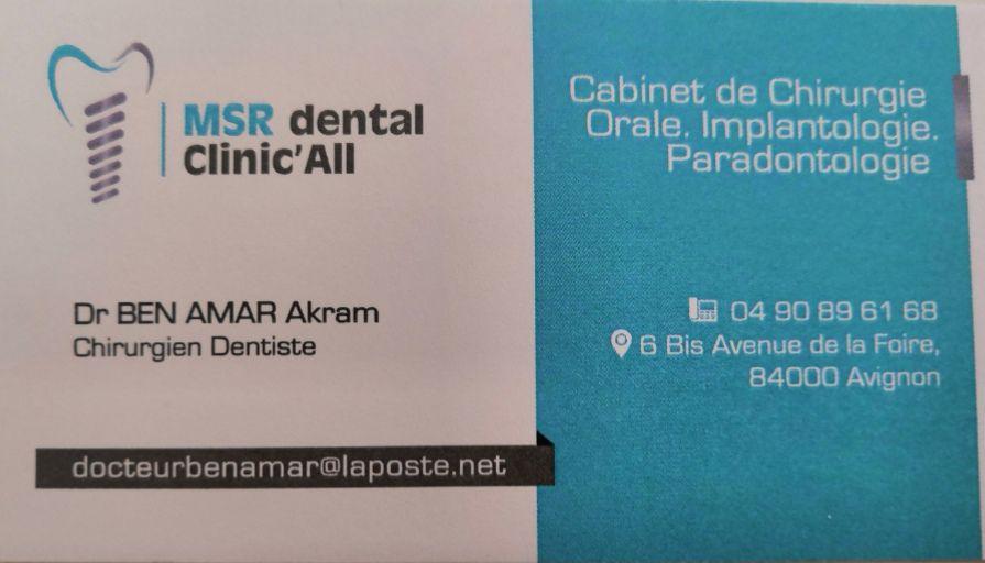 Docteur BEN AMAR Akram dentiste, chirurgien dentiste