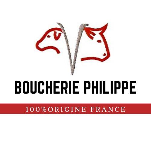 Boucherie Philippe boucherie et charcuterie (détail)