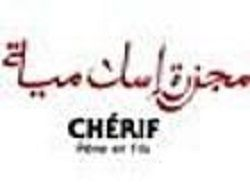 Boucherie Musulmane Cherif boucherie et charcuterie (détail)