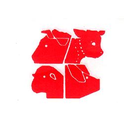 Abattoir Sélection Viande Distribution SVD viande de boucherie (gros)