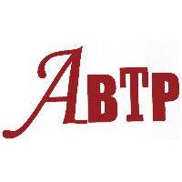 ABTP entreprise de travaux publics