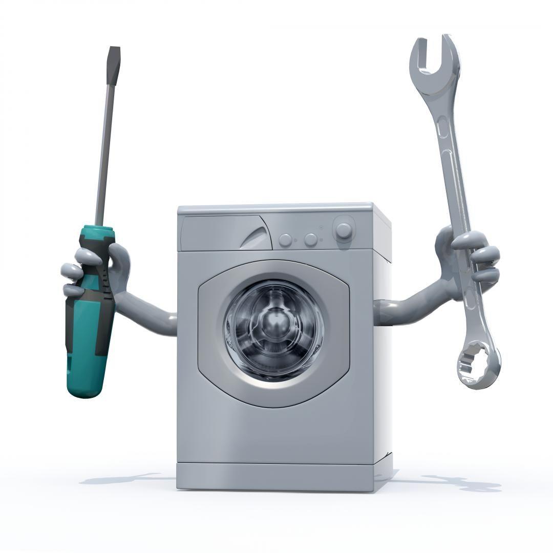 AEC Depannage Assistance Electroménager et Climatisation dépannage d'électroménager